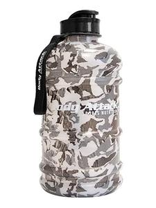 BODY ATTACK Water Bottle XXL (Camouflage, 2200ml)